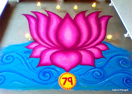 Colorful lotus freehand rangoli for diwali 2015