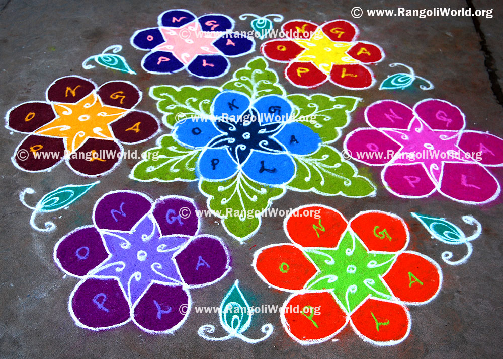 Flower Kolam Designs Gallery