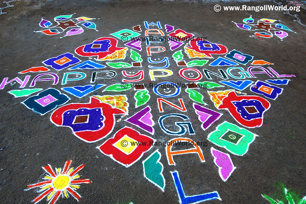 Pongal Rangoli Design With Happy Wishes