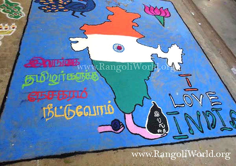India Rangoli